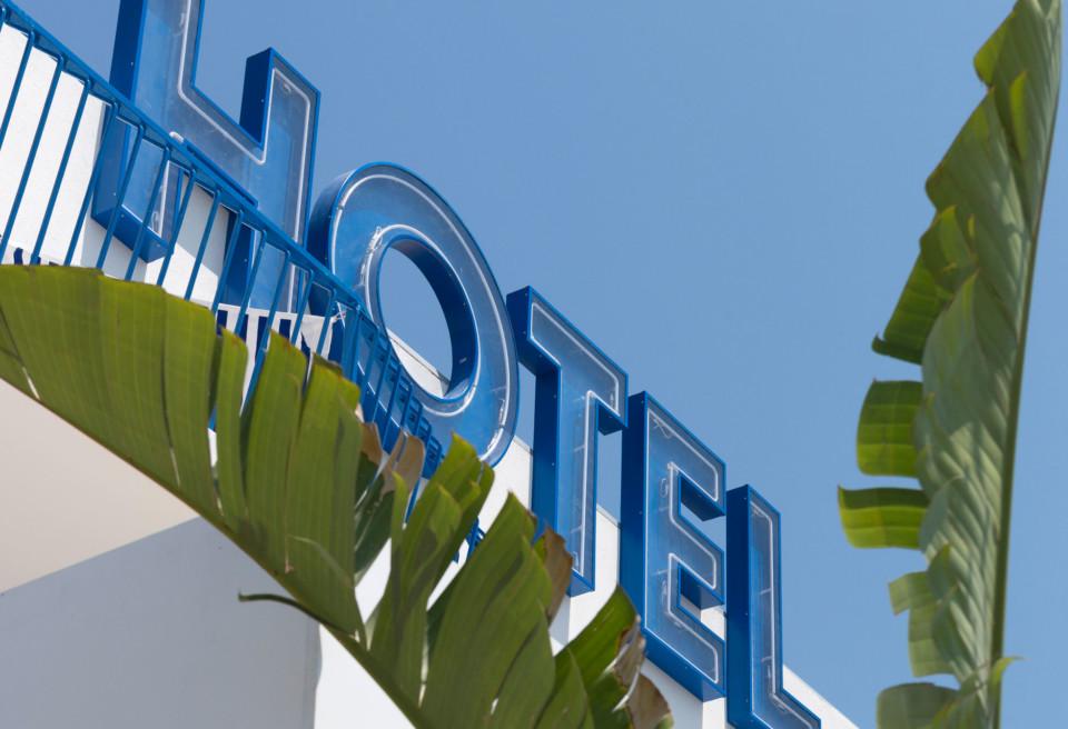 reserver hotel reine jane